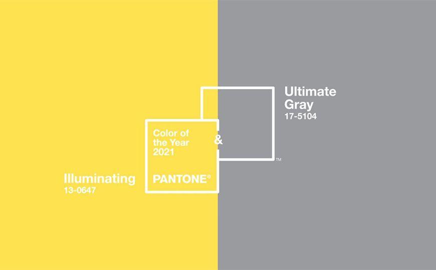 Saiba como formular as novas cores Pantone