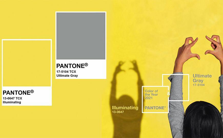 Workflow Digital da X-Rite auxilia cadeia produtiva a reproduzir as cores Pantone de 2021